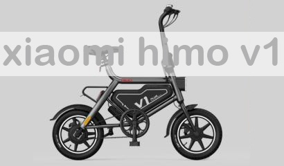 Himo V1